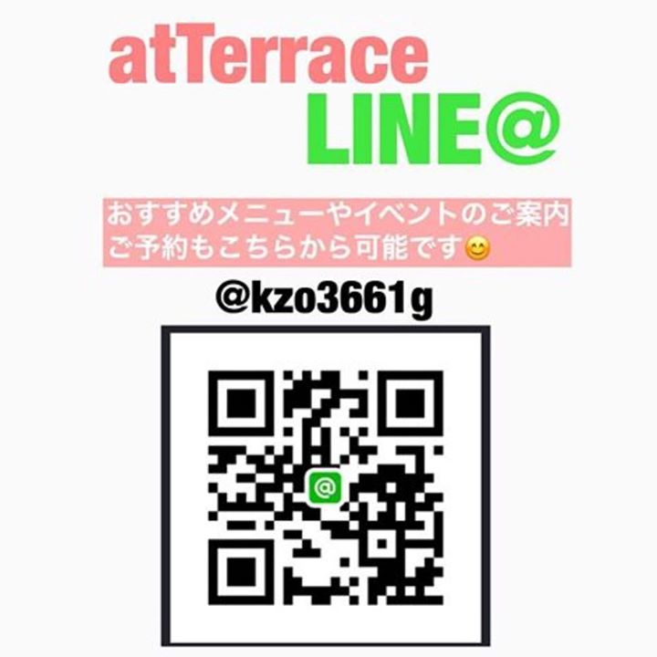 🍓atTerrace LINE@のご案内🍓