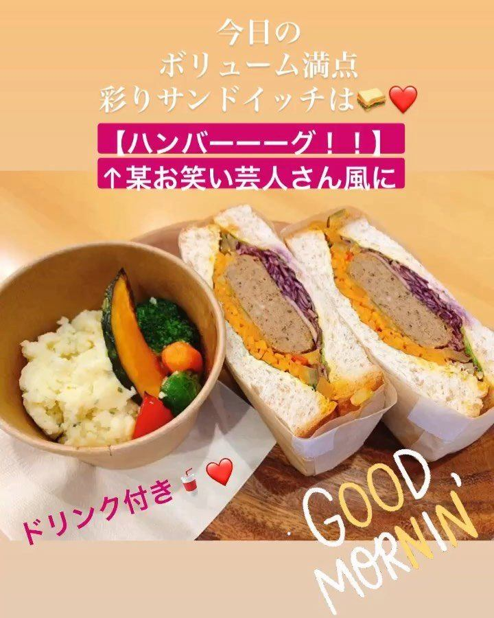 【Today's takeout food】