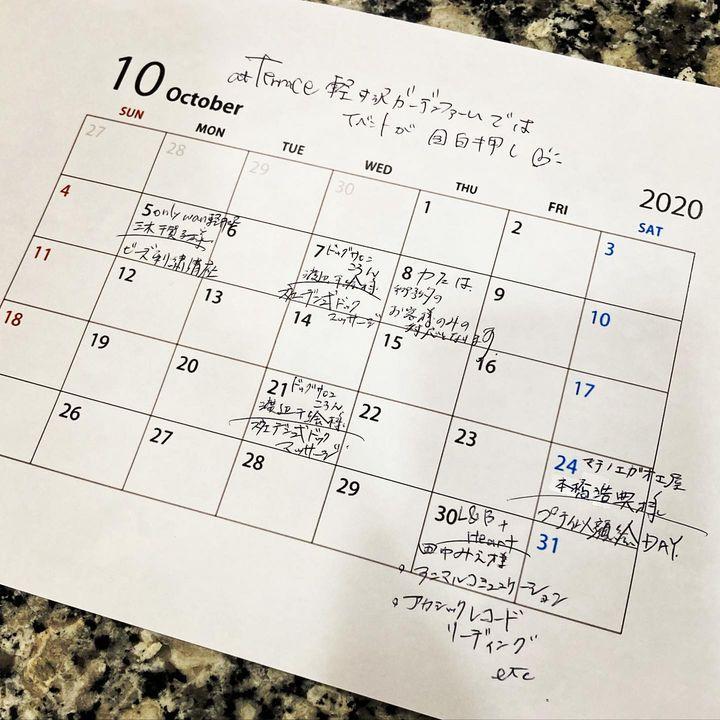 【atTerrace軽井沢ガーデンファームでは10月のお教室、催しが目白押し❤️】